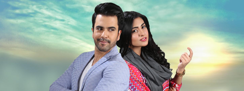 URDU1 TV - Watch Pakistani Dramas Online, Turkish Dramas