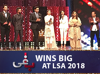 Baaghi Wins in Lux Award 2018