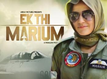 Ek Thi Marium